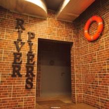 Банкетный зал RIVER PIERS на 15 — 25 — 35 — 45 человек